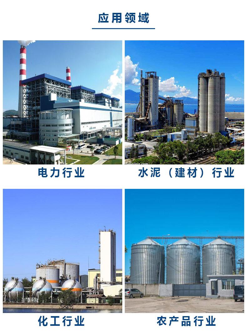 平阳不锈钢阳极管应用行业.jpg