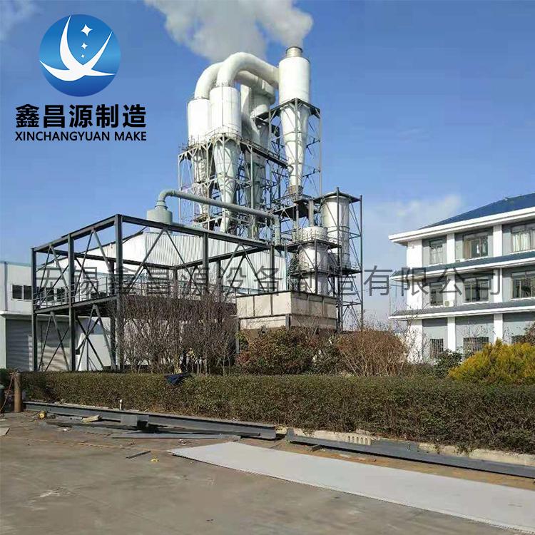 湿电除尘技术在治理PM2.5上的应用