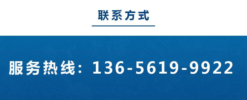 鑫昌源设备联系电话.jpg
